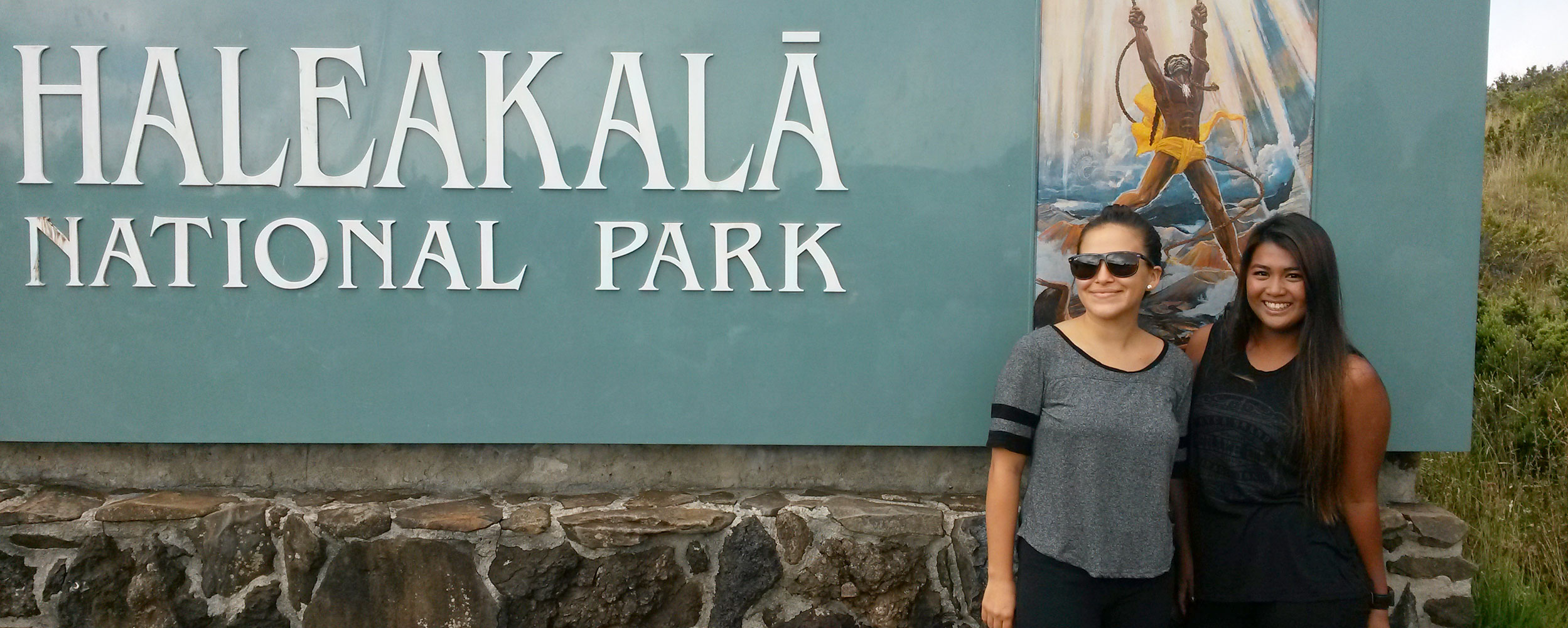 Haleakala National Park Entrance